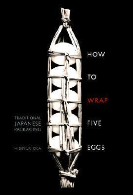 How To Wrap Five Eggs (Paperback)
