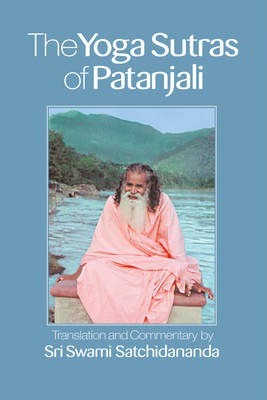 The Yoga Sutras of Patanjali (Βιβλία τσέπης)