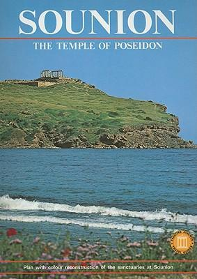 Sounion - The Temple of Poseidon