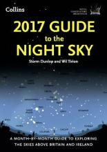 2017 Guide to the Night Sky