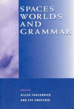 Spaces, Worlds and Grammar