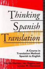Thinking Spanish Translation