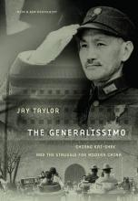The Generalissimo