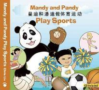 Mandy and Pandy Play Sports