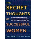 The Secret Thoughts Of Successful Women