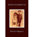 When We Grow Up