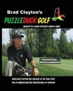 Puzzleduck Golf