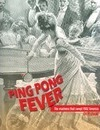 Ping Pong Fever