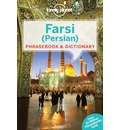 Lonely Planet Farsi (Persian) Phrasebook & Dictionary